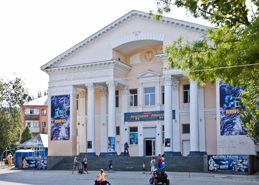 Кинотеатр «Крым»