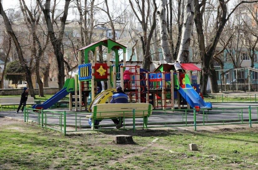 Парк «Морсад»