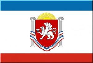флаг и герб Крыма