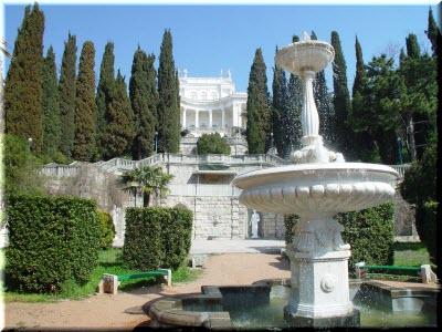 фонтан у санатория Родина