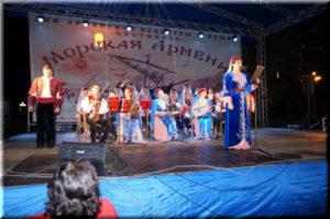 фото с фестиваля Морская Армения