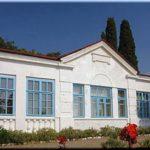 музей Шмелева в Алуште