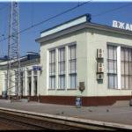 Расписание электричек «Джанкой – Керчь» на 2018 год