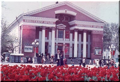 кинотеатр Крым в 80-е