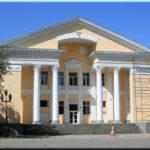 «Крым» — современный кинотеатр в Феодосии
