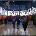 «Муссон» — самый популярный кинотеатр в Севастополе