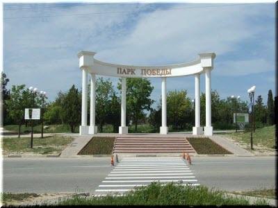 ротонда в парке Победы