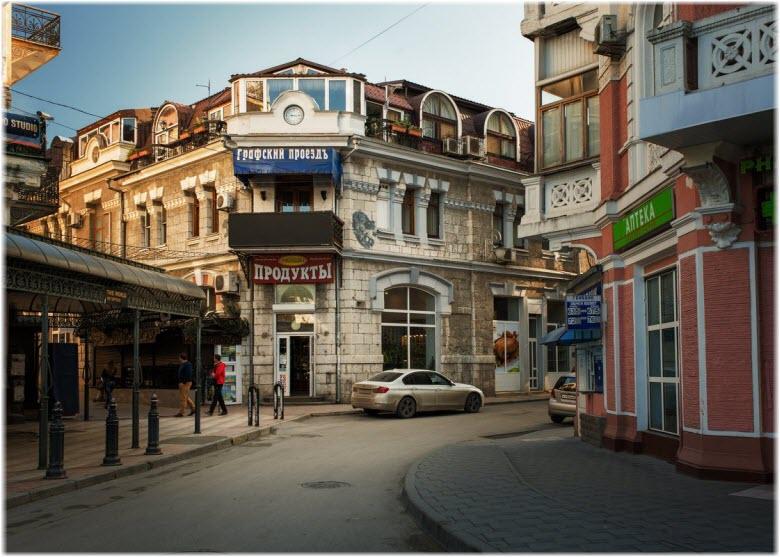 Старый город в Ялте