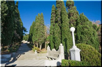 Харакский парк в Гаспре