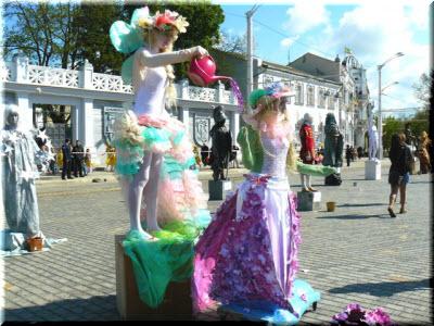 Парк живых скульптур