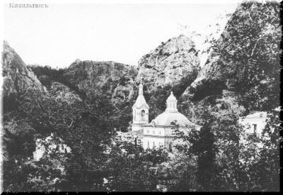старое фото монастыря Кизилташ