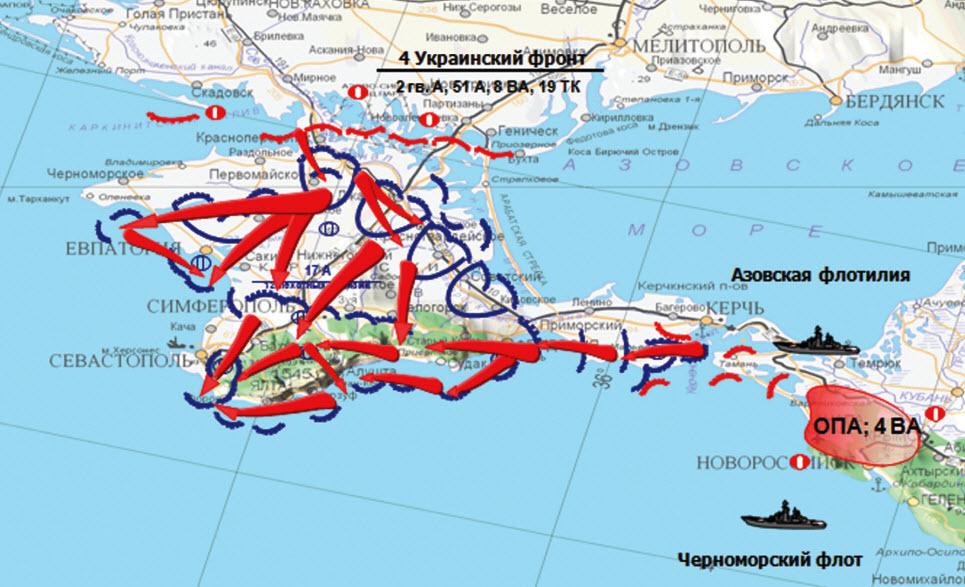 схема Крымской операции 1944