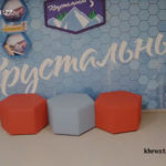 Онлайн камера детского лагеря «Хрустальный» в МДЦ Артек