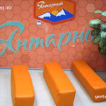 Веб-камера детского лагеря «Янтарный» в Артеке