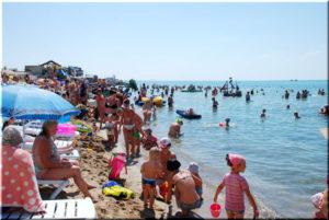 Пляж Оазис в Евпатории