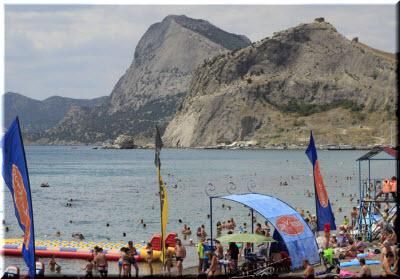 фото пляжа У Расима