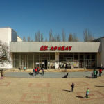 Онлайн камера на Центральной площади города Щелкино