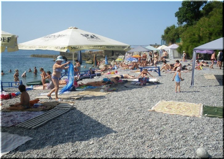 пляж Русалка