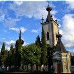 Храм крымских святых и Феодора Стратилата в Алуште