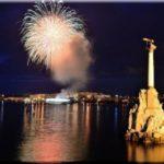 Когда и как в Севастополе отметят 235-й День города?