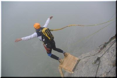 прыжки с веревкой в Крыму