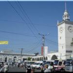 Все о Железнодорожном вокзале города Симферополь