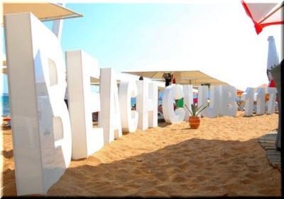 пляж Клуб 117 в Феодосии