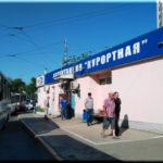 «Курортная» — вторая по размерам автостанция Симферполя