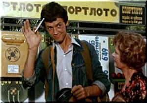 из фильма Спортлото-82