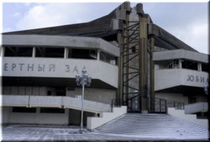 концертный зал Юбилейный в Ялте