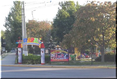 парк аттракционов в Керчи