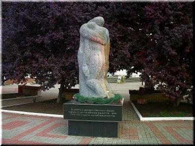 фото монумента Выстрел в спину