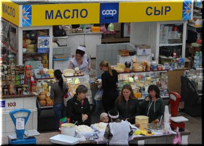 фото на Центральном рынке