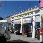 Центральный рынок — самый дорогой в Севастополе