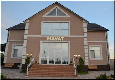 банкетный зал Хаят