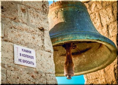 фото колокола вблизи