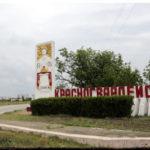 Красногвардейское: отдых в окружении тюльпановых полей