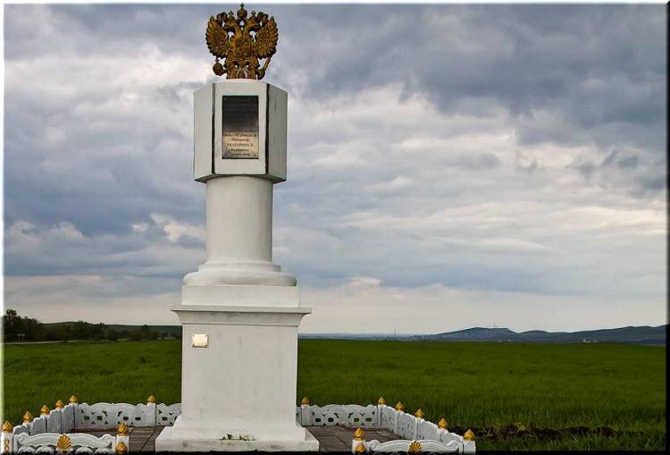 Сегодня, 8 апреля — два века и 36 лет Крым наш