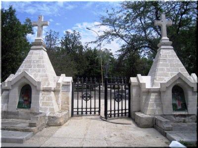 вход на Братское кладбище