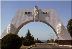 Арка на въезде в Севастополь