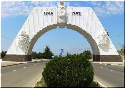 фото арки на въезде в Севастополь