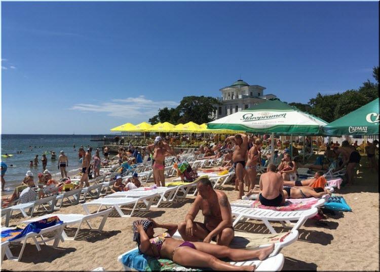 фото пляжа Робинзон