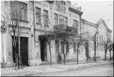 старое фото дома Месаксуди