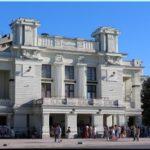 Евпаторийский театр имени Пушкина (Гортеатр)