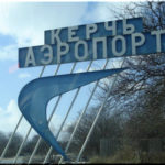 Войково — пассажирский аэродром в Керчи