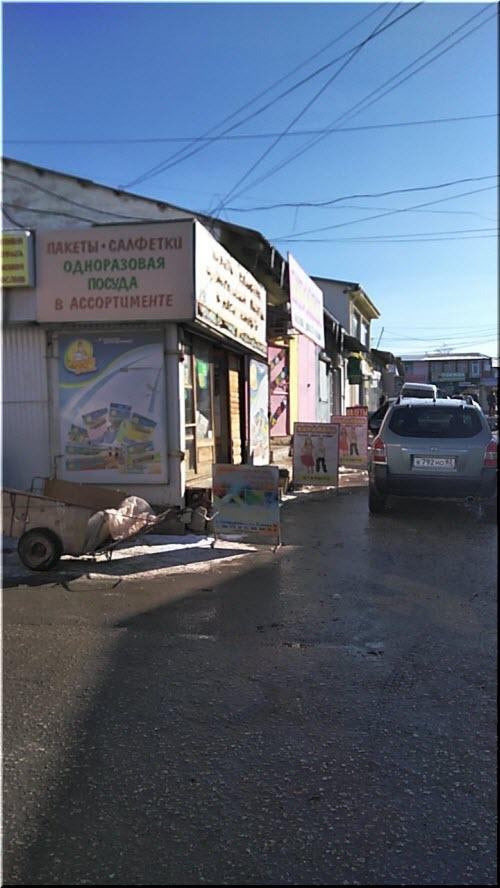 фото Кубанского 1