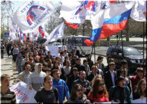 фото с дня присоединения Крыма к России