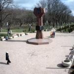 фото с камеры в Комсомольском парке