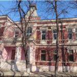 История и современность особняка А.Ф. Динцера