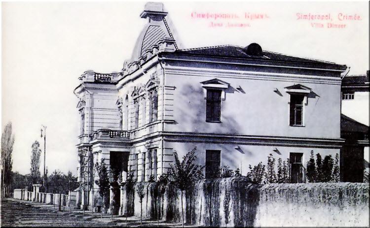старое фото дачи Динцера